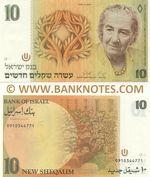 Israel 10 New Sheqalim 1992 (091034xxxx) UNC