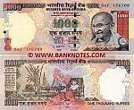 "India 1000 Rupees 2009 ""R"" Subbarao sig. (6AW/823404) UNC"