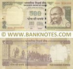 India 500 Rupees 2015 (5RH 309087) (circulated) VF+