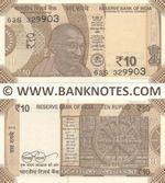 "India 10 Rupees 2018 ""S"" (63S/3299xx) UNC"