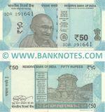 "India 50 Rupees 2019 ""L"" (3DR/2916xx) UNC"