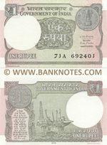 """India 1 Rupee 2016 """"L"""" (71A/6924xx) UNC"""