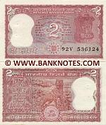 India 2 Rupees (1985-90) (92V/5361xx) UNC-