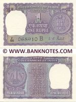 India 1 Rupee 1968 (F55/068910) (ph) UNC