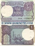 India 1 Rupee 1989 (16A/1354xx) UNC
