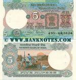 India 5 Rupees (1975-02) (49N/6818xx) (ph) UNC