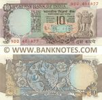 India 10 Rupees (1985-90) (92Q/4018xx) 2ph AU-UNC