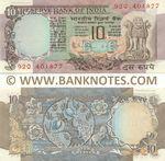 India 10 Rupees (1985-90) (92Q/4018xx) 2ph AU-UNC