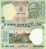 India 5 Rupees (2002) (00A/0495xx) UNC