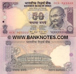 "India 50 Rupees (2005) Letter ""E"" (7WS/20767x) UNC"