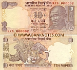 """India 10 Rupees 2010 """"M"""" Subbarao (97S/000005) UNC"""