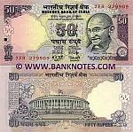 "India 50 Rupees 2008 ""E"" (7KS/6548xx) UNC"