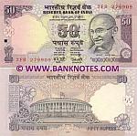 "India 50 Rupees 2007 ""E"" (7FR/27990x) UNC"