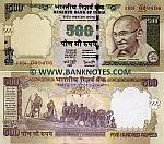 """India 500 Rupees 2008 """"R"""" (1MM/009408) UNC"""