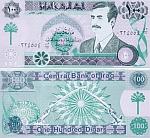 Iraq 100 Dinars 1991 Reprint (03245xx daal-miim/17) UNC