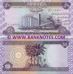 Iraq 50 Dinars 2003 (B/21 70456xx) UNC