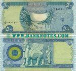 Iraq 500 Dinars 2004 (T'/5 58844xx) UNC
