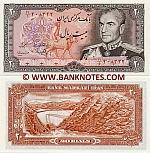 Iran 20 Rials (1974-79) (3/1724xx) UNC