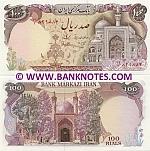Iran 100 Rials (1981) (49/3 8298xx) UNC