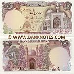 Iran 100 Rials (1982) (22/8 9713xx) UNC