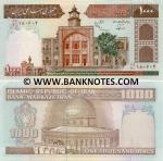 Iran 1000 Rials (1982-2002) (62/20 1806xx) UNC