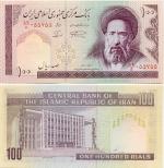 Iran 100 Rials (1985-) (87/5 5164xx) UNC