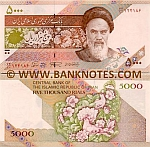 Iran 5000 Rials (1993-) (48/17 6348xx) UNC