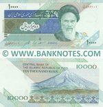 Iran 10000 Rials (2003) (1/33 5921xx) UNC