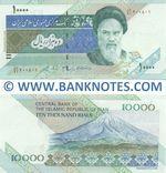 Iran 10000 Rials (2005) (86/41 2008xx) UNC
