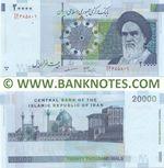 Iran 20000 Rials (2007) (75/21 3858xx) UNC