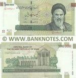 Iran 100000 Rials (2017) (Sig.37: Seyf; Karbasian) (84/22 1748xx) UNC
