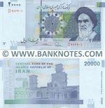 Iran 20000 Rials (2014) (36/26 9764xx) UNC