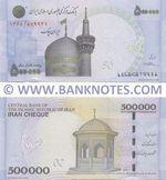 Iran 500.000 Rials (2015) (1368/879934) UNC