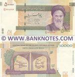 Iran 50000 Rials (2019) (57/24 2687xx) UNC