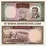 Iran 20 Rials 1344 (1965) (24/7589xx) UNC