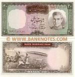 Iran 20 Rials 1348 (1969) (120/3451xx) UNC