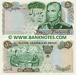Iran 50 Rials 1350 (1971) (18/4771xx) UNC