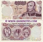 Iran 100 Rials 1350 (1971) (15/04242x) UNC