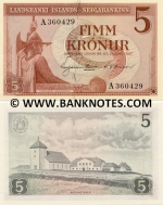 Iceland 5 Kronur 1957 (A3604xx) UNC