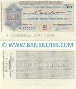 Italy Mini-Cheque 100 Lire 1.3.1976 (L'Istituto Bancario Italiano) (411290158) (circulated) VF-XF