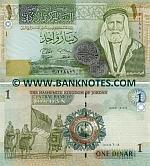 Jordan 1 Dinar 2002 (AL540000) UNC