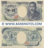 Japan 1000 Yen (1993-) (UX597318C) (circulated) VF+