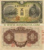Japan 5 Yen (1942) (067445{81}) (circulated) VF-XF