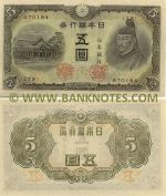 Japan 10 Yen (1930) (881610{1099}) (circulated) VF