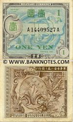 Japan 1 Yen (1945) (Allied Military currency) (A10637475A) (circulated) VF
