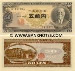 Japan 50 Yen (1951) (L062731T) UNC