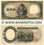 Japan 5000 Yen (1957) (JC781579L) XF-AU