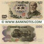 Japan 1000 Yen (1963) (KK31468xC) AU-UNC
