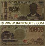 "Japan 10000 Yen ND ""Good Luck note"" (Shibusawa Eiichi) (LUCKY88888888) UNC"