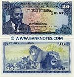Kenya 20 Shillings 1978 (C/60 2032xx) UNC